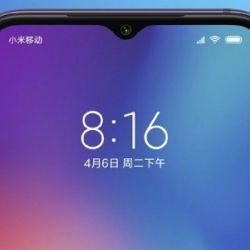 Xiaomi Mi9 SE: новейший Snapdragon, NFC и сканер в экране
