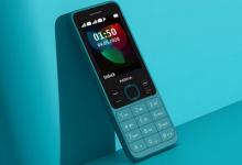 В Российской Федерации появился релиз новых двух бюджетных телефонов Nokia.