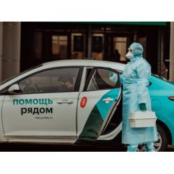«Яндекс» запускает услугу бесплатного тестирования на COVID-19