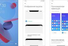 MIUI 12: первое впечатление о новой операционной системе Xiaomi