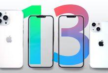 Представлены новые модели 13 поколения Айфон - 13, 13 Про и 13 Про Макс