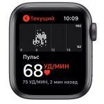 Apple Watch SE 40 мм (алюминий серый космос/темно-синий) (MYE02)