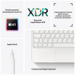 "Apple iPad Pro M1 2021 11"" 256GB MHQV3 (серебристый)"