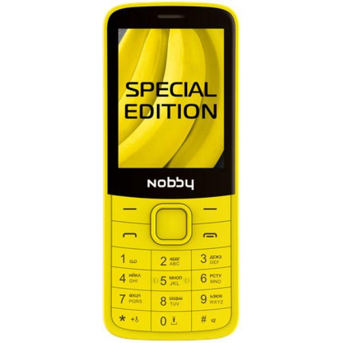 Nobby 220